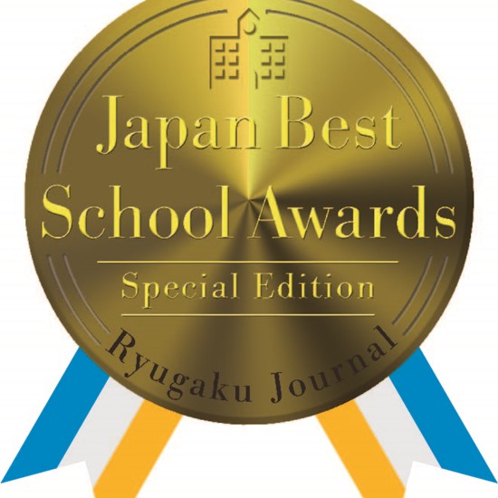 The London School of English awarded 'Japan Best School Awards Special Edition' certificate